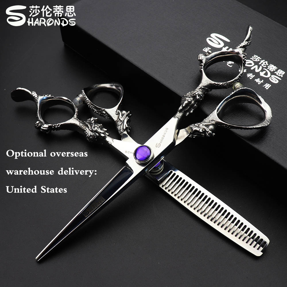 Professional Hairdressing Scissors Sharonds 6 Inch Barbershop Hair Scissors Cutting Thinning Scissors Overseas Warehouse sharonds 6 inch diamond hairdressing scissors hair shears set cutting thinning scissors barber products to making coiffure