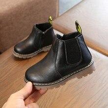 Preis auf Boots Child Vergleichen Online Shopping Buy