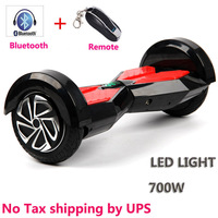 8 Inch Two Wheel Electric Standing Scooter Hoverboard Skateboard Bluetooth Remote Key Motorized Adult Roller Hover