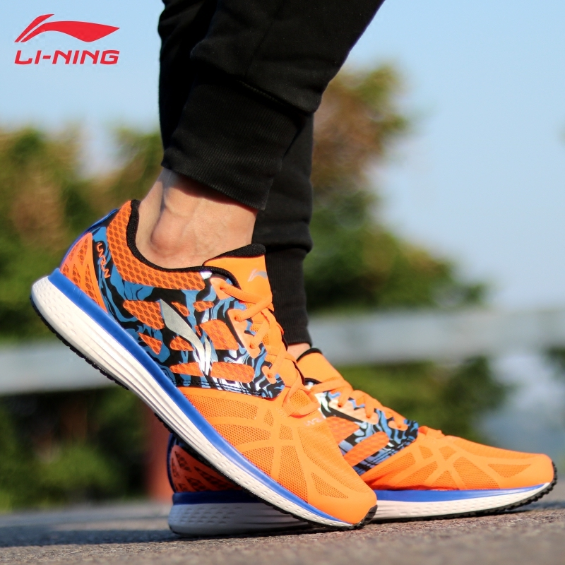 (Break Code)Li-Ning Men Running Shoes Speed Star Breathable LiNing Li Ning Sneakers Light Cushion Sport Shoes ARHM021 XYP544