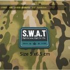 Airsoft SWAT S.W.A.T...