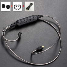 Xingsheng long wireless Bluetooth upgrade line is suitable for washing shure  se315 se425 se535 se846mmcx headphones ue900