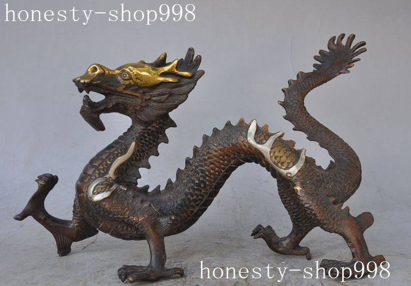 christmas Old Chinese FengShui Bronze gilt Success Zodiac Year Dragon Statue Sculpture halloween