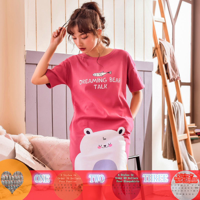 Summer Knitted Cotton O-neck Women Short Sleeved Sleepwear Mini Nightgowns Nightwear Nightdress Sleepwear Nightgown Sleepshirts