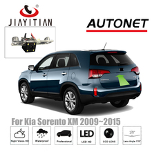 Câmera de visão traseira Para Kia Sorento XM JIAYITIAN 2009 ~ 2015 Invertendo Estacionamento Assistência 4 LEDS da placa de licença de backup câmera câmera