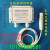 Solar Automatic Tracking Of Single Axis Controller High Precision Solar Controller Solar Stove Controller