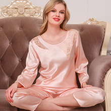 Spring and autumn long sleeve thin silk pajamas ladies fashionable sexy ice two pieces of household clothing