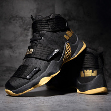 Men Basketball Shoes Couple Athletic Male Sneakers LBJ Sport Trainers Men High T
