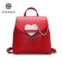 Hongu Light Luxury Genuine Leather Women Heart ornaments Backpack Famous Brand Girl school Killer bag Leisure travel Bag mochila