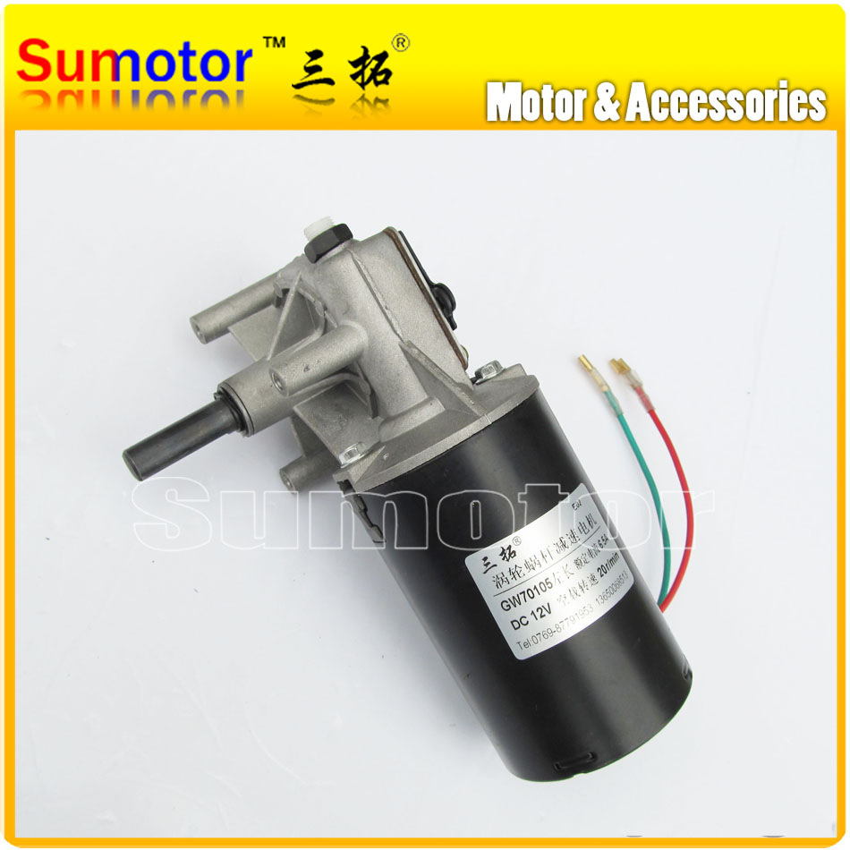 GW70105 25rpm DC 12V 550N*cm Low speed High Torque Worm Geared Reduction Electric Motor for Windshield wiper Barbecue motor gw4468 12v 80rpm 24v 160 200rpm low speed high torque worm geared reduction electric dc motor industry machine application robot