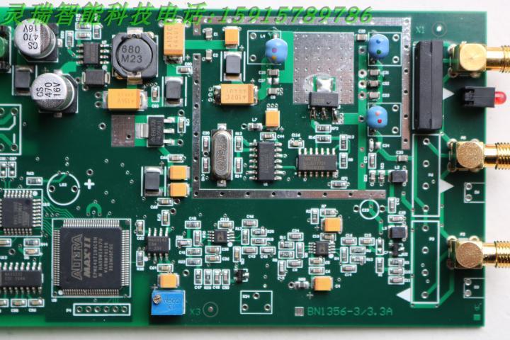Купить с кэшбэком RFID high frequency medium power 15693 read and write module separate external antenna reader card module RD series