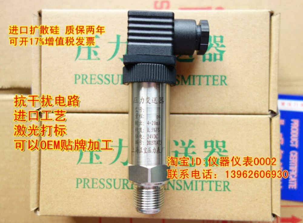 1Mpa  Water Supply Pressure Sensor diffused silicon pressure transmitter 4-20MA M20*1.5  цены