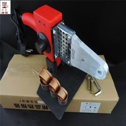 JIANHUA Brand New 20-32mm regulacja temperatury PP-R spawarka zgrzewarka do rur z tworzyw sztucznych opakowanie kartonowe