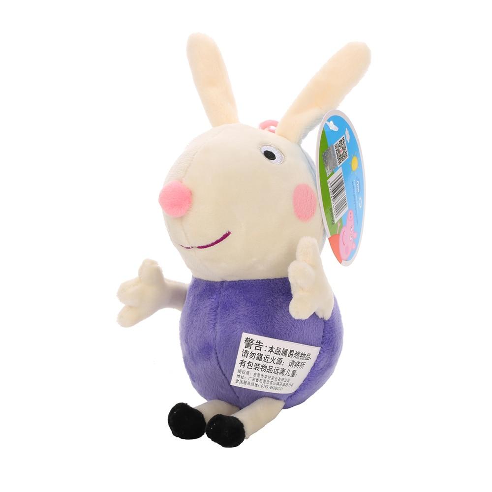 19 см оригинальная Свинка Пеппа Джордж Животные Мягкие плюшевые игрушки мультфильм семья папа мама друг Pelucia мягкие куклы игрушки детские подарки - Цвет: Richard Rabbit