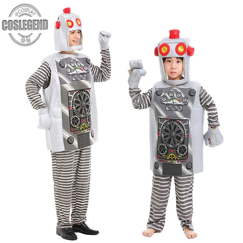 Детский и взрослый Карнавальный Костюм Робота детский и мужской или женский Забавный костюм на Хэллоуин