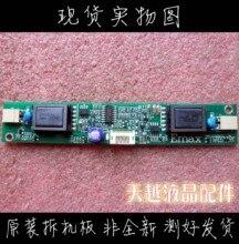 E213009 PLCD4215201 двойная лампа CPC0551R654700 пластина высокого давления