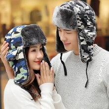 HT1386 теплая плотная зимняя шапка-ушанка для мужчин и женщин, камуфляжная Лыжная Шапка-Авиатор, шапка-ушанка с искусственным мехом, русские шапки-бомберы