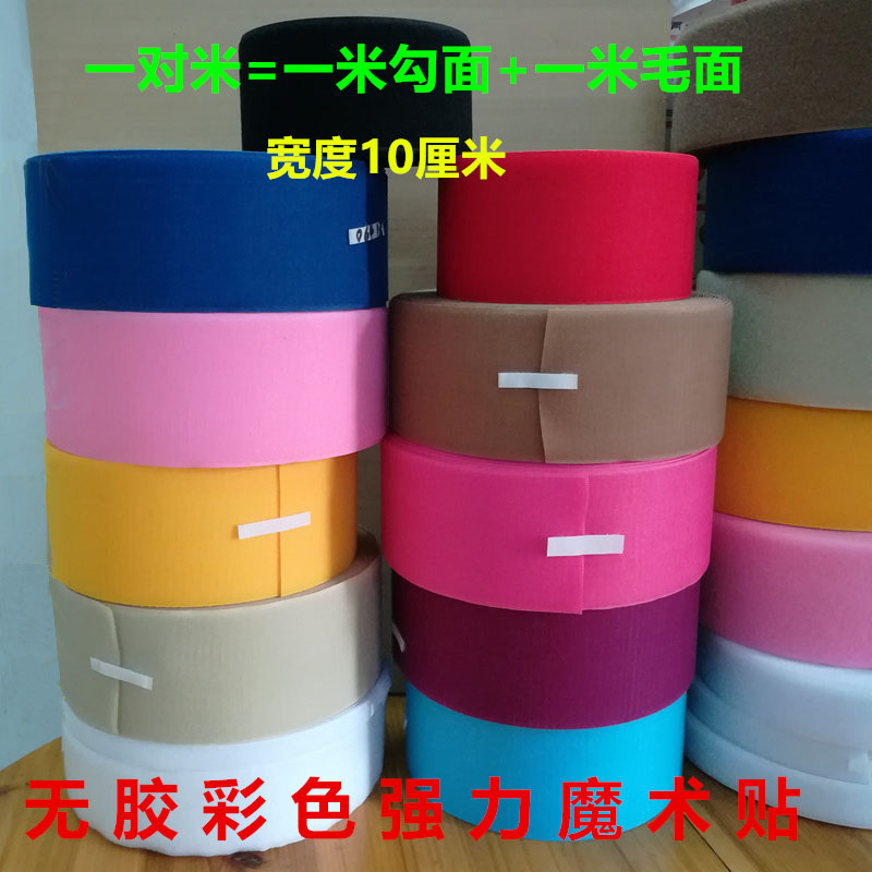 AB Sticking Strips/gluing Strips/self-adhesive Strips/strength Paste/DIY Accessories