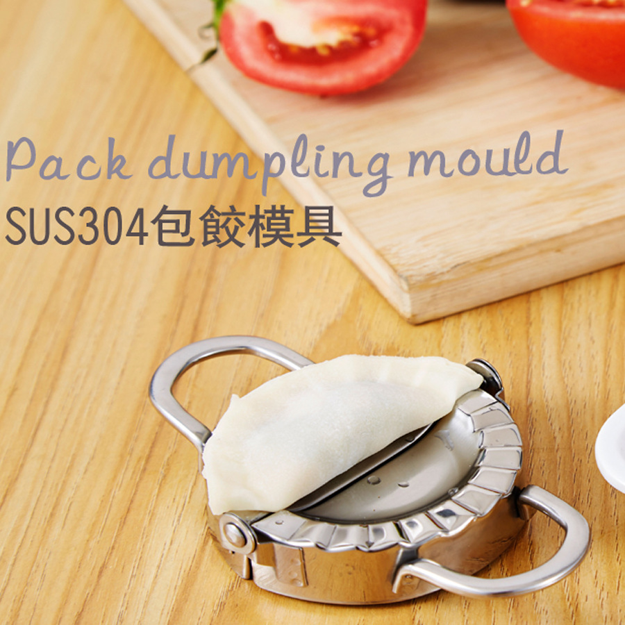 Tools stainless steel wraper dough cutter pie ravioli dumpling mould - New Arrival Safe Pastry Tools Stainless Steel Dumpling Maker Wrapper Dough Cutter Pie Ravioli Dumpling Mould Kitchen Accessories In Baking Pastry Tools