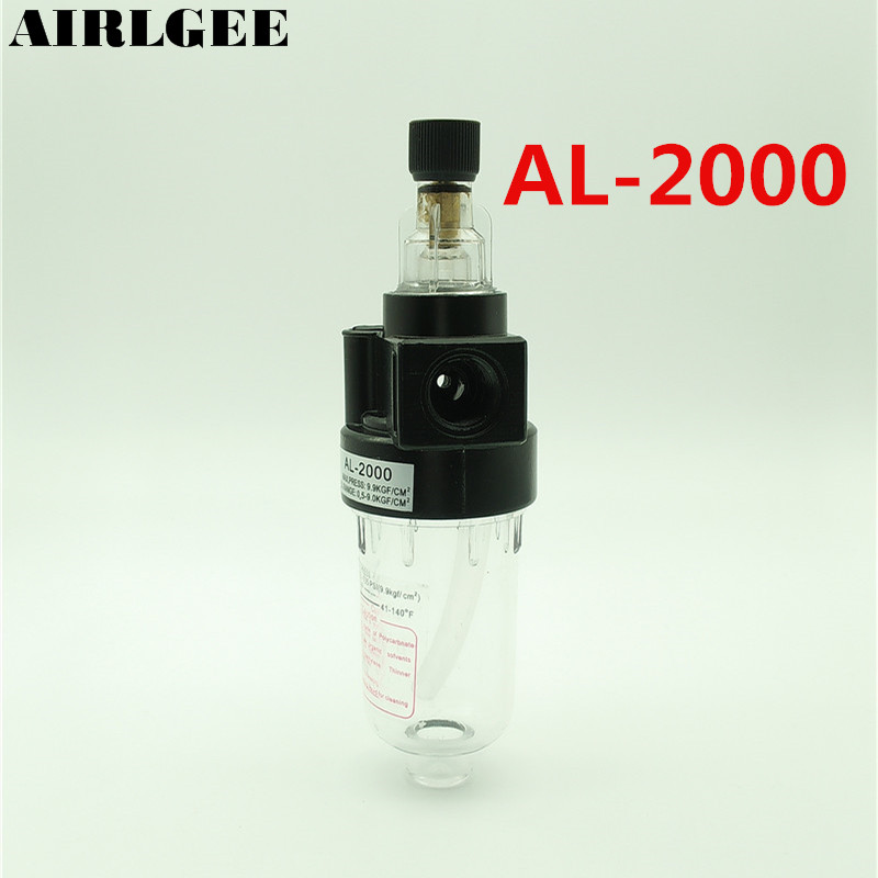 1/4PT Thread Air Source Treatment AL-2000 Lubricator Oil-Water Separator For AFC-2000 New ryad mogador al madina ex lti al madina palace 4 агадир
