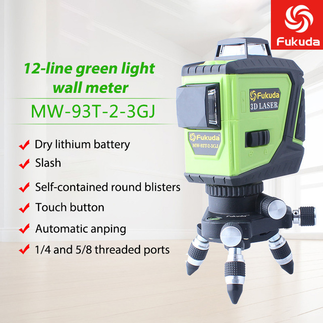 12Lines 3D MW-93T-3R Laser Level Self-Leveling 360 Horizontal And Vertical Cross Super Powerful Red Green Laser Beam