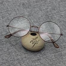 2017 Unisex Vintage Rodada óculos de Leitura Óculos de Armação de Metal  Retro Personalidade do Estilo Da Faculdade De Óculos Lim. 77836226fe