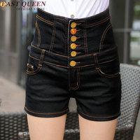 Denim shorts female high waisted denim shorts womens high waisted denim shorts 2018 new arrivals short jeans high waist AA1092