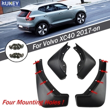 4PCS Mudguards For Volvo XC40 2017 2018 2019 Molded Mud Flaps Flaps Splash Guards Fender Car Mudflaps Front Rear
