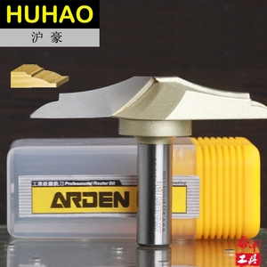 """Image 1 - Classical Plunge Arden Router Bit Woodworking Tool   1/2*1 1/4  7.5mm """" Shank   Arden A1802038"""
