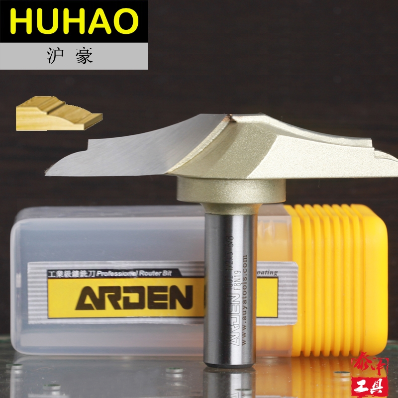 """Classical Plunge Arden Router Bit Woodworking Tool - 1/2*1-1/4 -7.5mm """" Shank - Arden A1802038"""