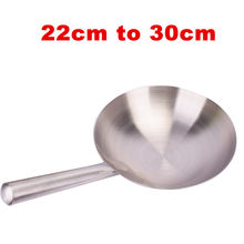 thick Big pot ladle Stainless steel chef Cooking wok large soup spoon Kitchen frying pot shell Restaurant handle spoon Iron(China)