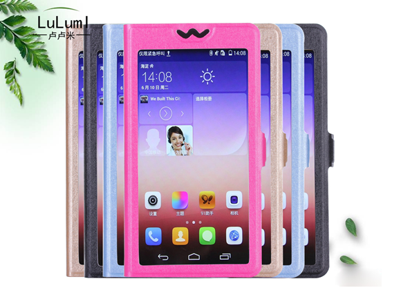 Full View Windows PU Leather Stand Phone Case for Fly Selfie 1 (FS520) Flip Cover for Fl ...