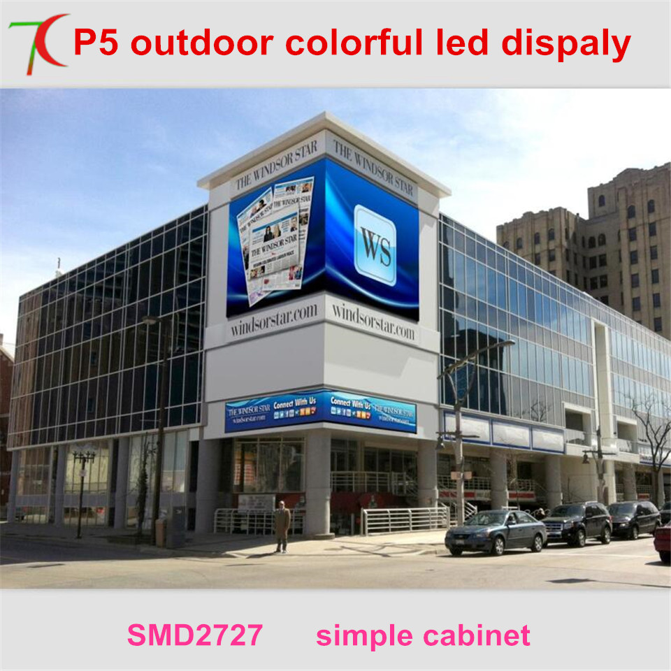 LED Expert:P5 Outdoor Video Wall For Advertising,simple Cabinet Installed By Steel Structure