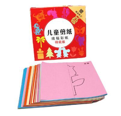 96 листов ручной работы бумажная вырезаемая книга крафт-бумага Детский Набор для творчества ручная работа книга Скрапбукинг Бумажные Игрушки для детей Обучающие игрушки WYQ - Цвет: 96pcs line