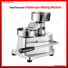 HF150 manual handhold hamburger maker making machine Stainless steel for restaurant KFC McDonalds fast food shop