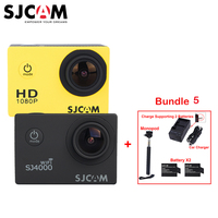 3 Battery Dual Charger And Seflie Monopod SJCAM SJ4000 Series SJ4000 SJ4000 WIFI SJ4000 Plus WiFi