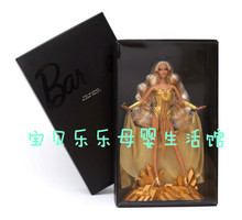 2013 of the latest fashion doll, counter genuine, Gold Edition luxury gold Bo bbi doll X8263 freeshipping