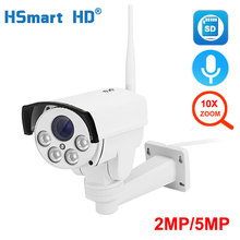 Super HD 5MP Wifi Street IP Camera PTZ Bullet Outdoor 5X 10X Optical Zoom 1080p Wireless IR Night Onvif 128G Card Audio CCTV Cam цена 2017