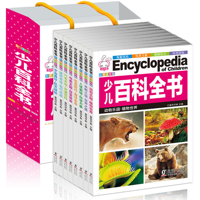 Children Students Encyclopedia Book Dinosaur Popular Science Books