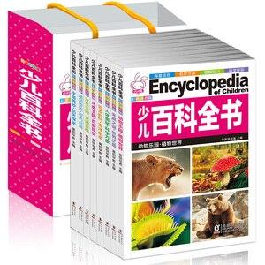 Image 1 - Crianças estudantes livro Enciclopédia Dinossauro livros de ciência popular Chinês Pinyin livro de leitura para crianças idade 6 12, conjunto de 8