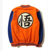 Dragon Ball Z Master Stars Piece MSP Super Saiyan Hoodie/Jacket