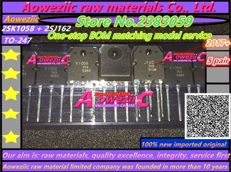 Aoweziic 2017 100 new imported original 2SJ162 2SK1058 2SJ162 K1058 J162 TO 247 high power audible