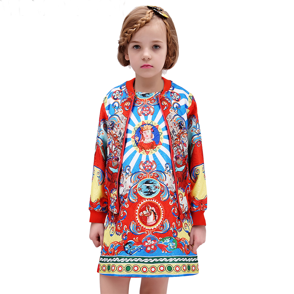 Fashionable kids clothing