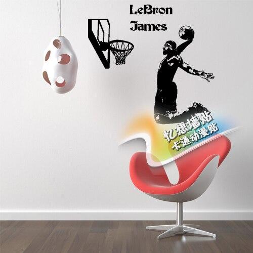 Free mail custom cartoon stickers in the NBA sports knight Lebron James wall