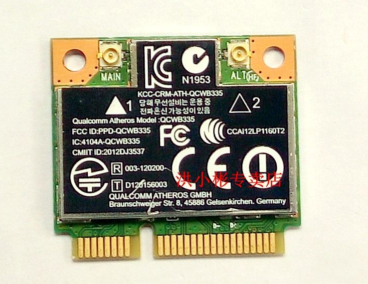 SSEA Wholesale Atheros QCWB335 Wifi Bluetooth 4.0 Half Mini Pci-e Wireless Card For Acer /Toshiba / Asus /dell