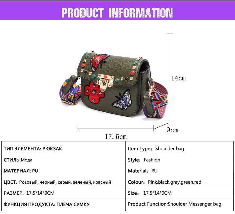 SAJOSE Women Small Hand Bag Flowers Designer Leather Shoulder Woman's Fashion Messenger Lady Crossbody Luxury Handbag Women Bags 2