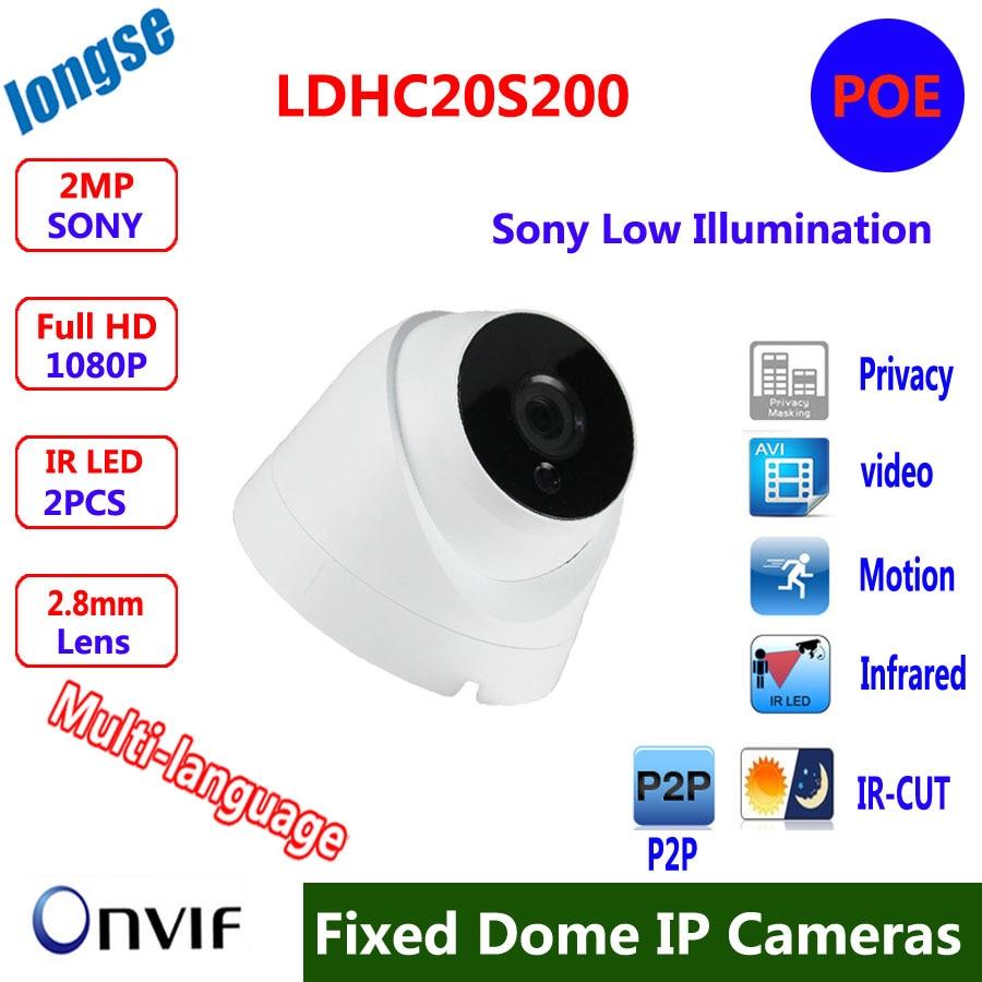 HD IP Camera 1080P Indoor Dome Cam IR Lens 2 8mm 2MP IP CCTV Security Camera