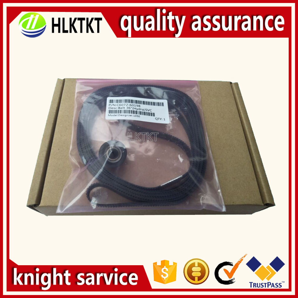 C6072-60196.US Fast Shipping. 36inch Trailing Cable for HP DesignJet 1050//1055
