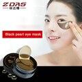 120 unids Ojos Máscaras negro perla máscara de ojo del Colágeno anti arrugas patch dormir ojeras bolsas oro gel de La Piel de Suero cuidado
