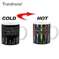 Star Wars Lightsaber Factory Direct 11oz Mug Personalized Custom Color Cup Dragon Ball Series